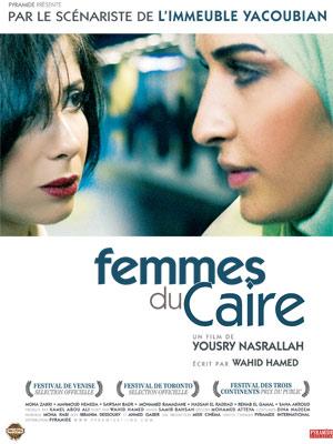 La Fête du Cinéma (cuvée 2010). 19349065