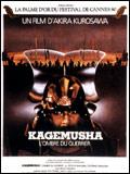 film : Kagemusha