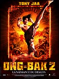 Ong Bak 2, la naissance du dragon streaming