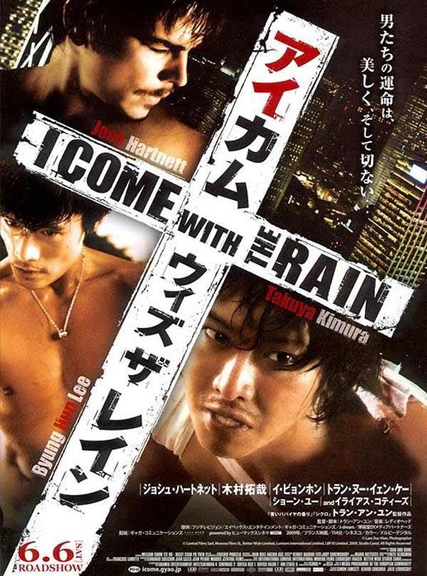 【09新欧美动作片《伴雨行 DVD》】【快播高清观看下载】