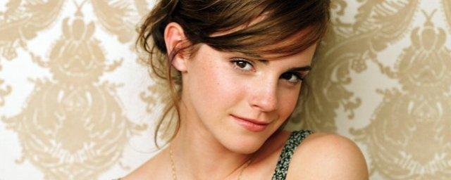 Emma Watson, Grinin 50 Tonunda Oynamayacak - Haberler