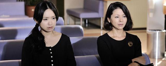 Shokuzai - Celles qui voulaient oublier - Photo
